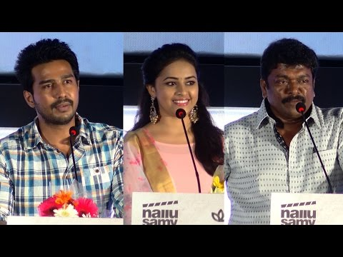 New Tamil Movie Maveeran Kittu OFFICIAL Audio Launch - FULL & EXCLUSIVE - Must Watch