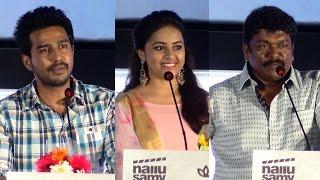 Maveeran Kittu Audio Launch - EXCLUSIVE | Vishnu Vishal, Sri Divya , R.Parthipan, Soori