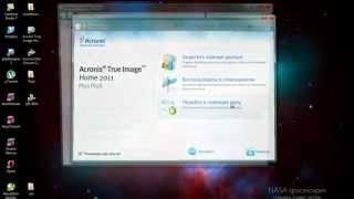 Как объединить разделы жёсткого диска(, 2012-08-14T19:42:39.000Z)