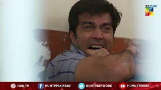 Kal Tak Jisk Liye Larr Rahi Thi, Aaj Ussi Ke Liye Mana Rahi Hoon   Phaans   Best Moment   HUM TV