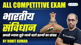 Indian Constitution | All Competitive Exams | GK by Rohit Sir