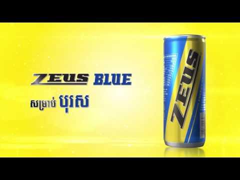 ZEUS energy drink cambodia
