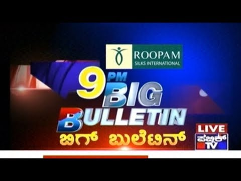 Big Bulletin | Latest News | Oct 21st, 2017