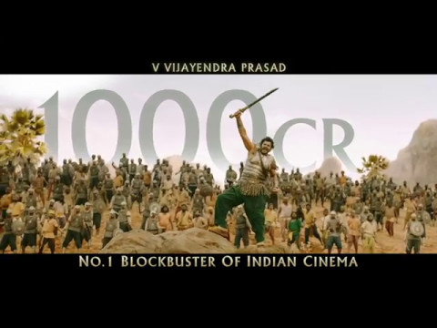 Baahubali 2 - The Conclusion - No 1 Blockbuster Of Indian Cinema - Malayalam | Prabhas, SS Rajamouli