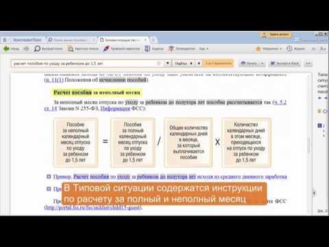 С 1 января минимальный мрот составляет 9 рублей, с 01 мая 11 руб.