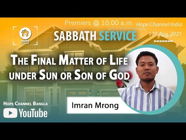 Bangla Sabbath Service | Final Matter of Life Under Sun Or Son of God | Imran Mrong | 21 Aug, 2021