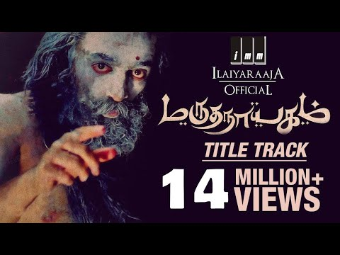 Marudhanayagam Exclusive Song | Kamal Haasan | Ilaiyaraaja Official thumbnail