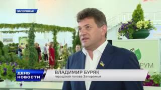 видео VII  Международный форум