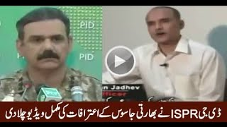 Download Detained Indian SPY Kulbhushan Yadav confesses to RAW involvement in Balochistan Mp3