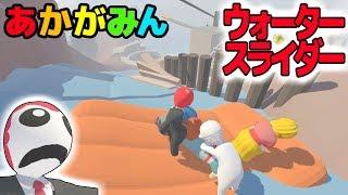 【ヒューマンフォールフラット】山の頂上のダムを決壊させてゴムボートで下山!?w【human fall flat:赤髪のとも】7