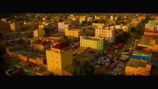 Hargeisa City  2k17