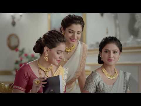Sree Kumaran Thnagamaligai Telugu ad in Hyderabad