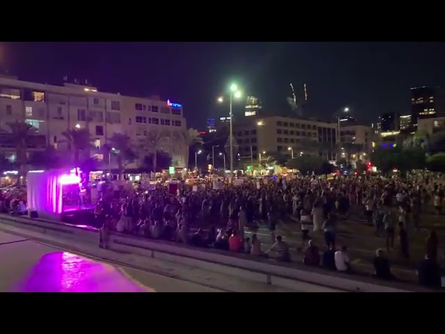 Israel- Tel Aviv - PROTESTING VACCINES! Chofesh (Free Time) 9/18/21
