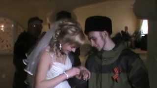 Свадьба ополченца Кипиша в Луганске ч. 19