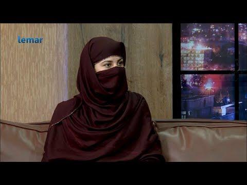 لمر ماښام - د میلمه مقدسه احمدزۍ خبری - اوله برخه / Lemar Makham - Moqadasa Ahmadzai Talks - Part 1 thumbnail