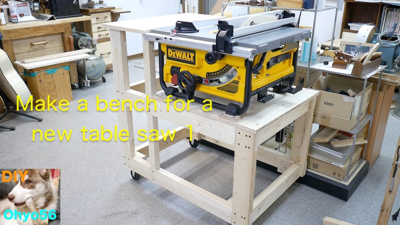 Make A New Table Saw Bench Youtube