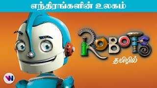 Robots tamil dubbed animation movie comedy action adventure vijay nemo