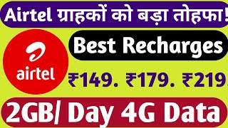 Airtel Unlimited Plans 2020 | Airtel 4g Plans | Airtel Unlimited Calling & 4G Data Plans 2020.