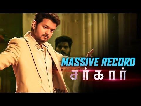 Sarkar Creates A Massive Record! | Thalapathy Vijay