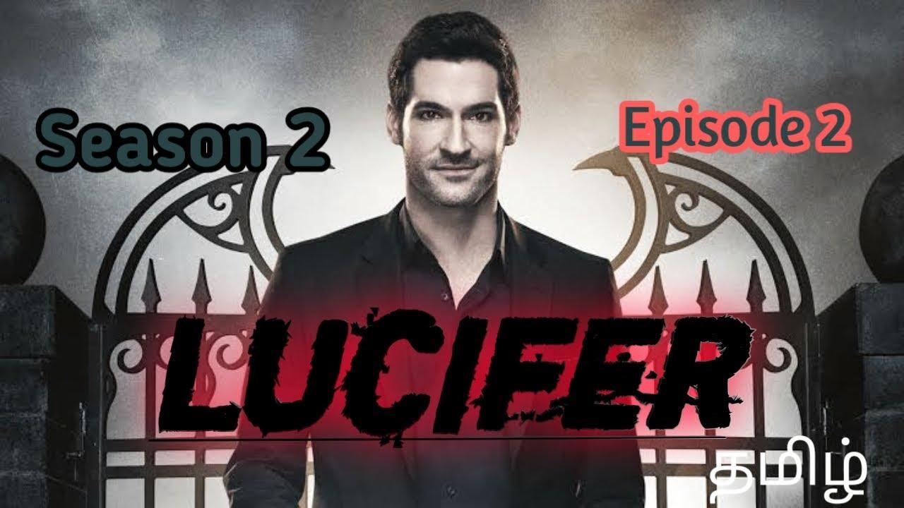 Download Lucifer Series   Season 2    Episode  2    Explain In Tamil