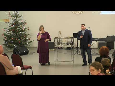 Церковь Царство Божье. Рига. Дмитрий Кириченко 22,12,2019