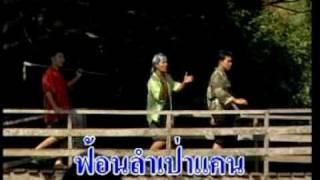 Video Yenh sa bai sao na, Lao song download MP3, 3GP, MP4, WEBM, AVI, FLV Juni 2018