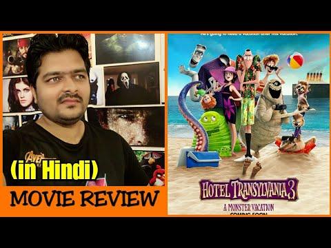 Hotel Transylvania 3: Summer Vacation - Movie Review