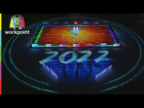 SEE YOU IN BEIJING IN 2022 | Winter Olympic 2018