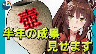 フミ/にじさんじ live stream on Youtube.com