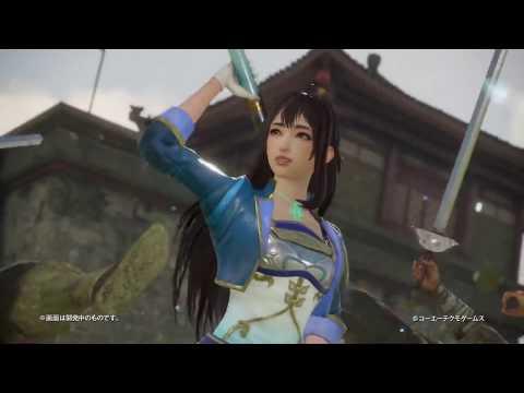 Dynasty Warriors 9 - Zhao Yun, Cheng Pu, Xin Xianying Gameplay Trailer (1080p)