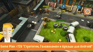 Game Plan #726 'Стратегии, Головоломки и Аркады для Android'