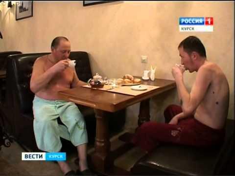 В Железнодорожном округе Курска открылась общественная баня
