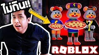 หนีออกจาก ร้านพิซซ่าสยองขวัญ ผีสิง (Roblox Chuck E. Cheese)
