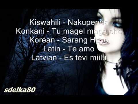 Обичам те и ще ти го кажа на 100 езика на фона на една прекрасна албанска балада