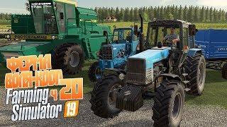 Фото Сначала посевы вымерзли а теперь засуха Что то явно идет не так   ч20 Farming Simulator 19
