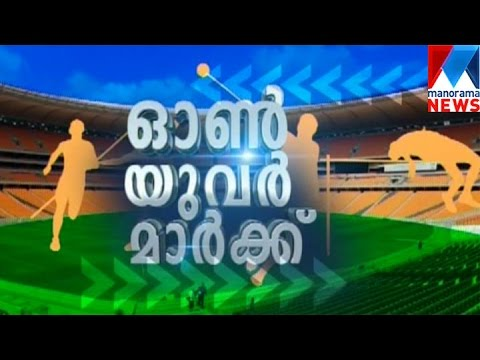 Own Your Mark | Manorama News