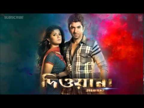 Youtube Kolkata Bangla Movie 2013