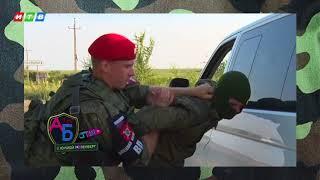 """АНОНС """"Аты-Баты"""": ВАИ"""