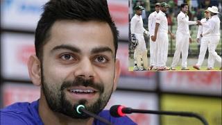 বাংলাদেশের পক্ষে অবস্থান নিয়ে একি বললেন বিরাট কোহলি ??? Bangladesh Cricket News