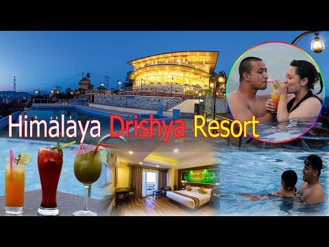 धुलिखेलको हिमालय दृश्य रिसोर्ट।आन्तरिक तथा बाह्य पर्यटकका लागि मुख्य गन्तव्य।Himalaya Drishya Resort