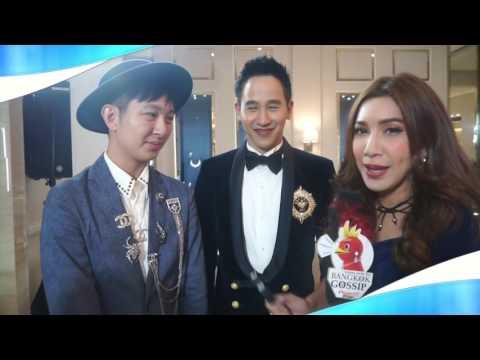 Bangkok Gossip ตอน ของฉันใหญ่ที่สุด On air 1/2/60