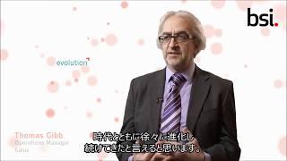 ISO 9001:2015 導入 事例紹介③ 会社名: Salus (イギリス・スコットランド・ハミルト)