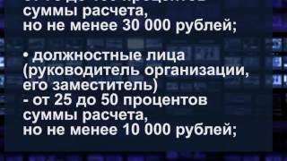 видео Преимущество фискального регистратора перед кассовым аппаратом