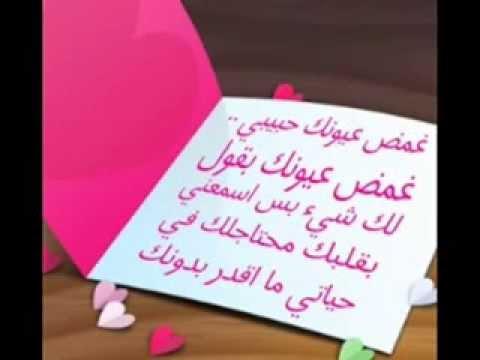 كلمة بحبك_جنات Jannat