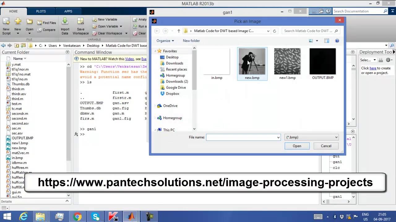 Matlab code for DWT based Image Compression - смотреть