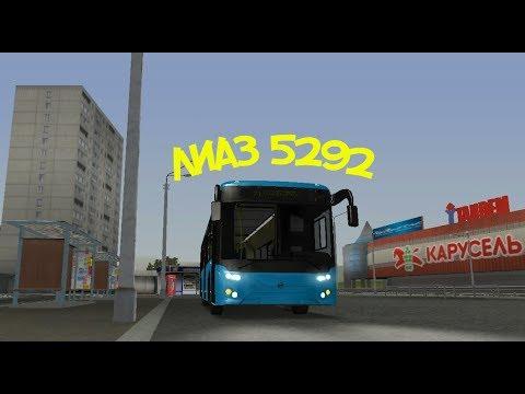Ikarus-280.64 Масштабная модель городского автобуса 1:43 .