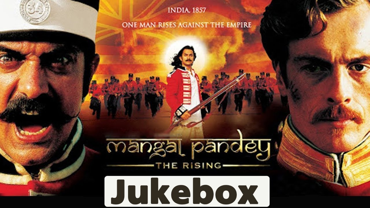 Mangal Pandey | मंगल पांडे | Jukebox | Aamir Khan, Rani Mukerji | Superhit Bollywood Movie (HD)