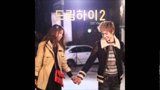 Together - Dream High 2 OST (cover by ~VioletSakura~)