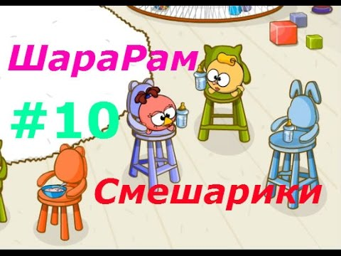 Прятки - игра для детей » 4pda