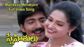Mallikavo Menakavo Full Video Song | Snehithulu | Vadde Naveen | Raasi | ETV Cinema
